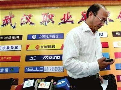 中国足坛9年后再现退赛丑闻 两退赛都和武汉有关