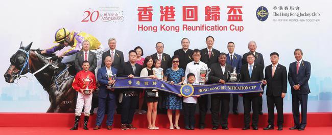 马会主席叶锡安博士(前排右一)、中华人民共和国外交部驻香港特别行政区特派员公署副特派员宋如安先生(前排右三),及中央人民政府驻香港特别行政区联络办公室宣传文体部部长朱文先生(前排右二),在马会众董事及行政总裁应家柏先生陪同下,为'香港回归杯'颁奖。