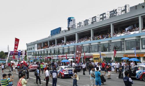 CTCC中国房车锦标赛上海佘山站开幕式