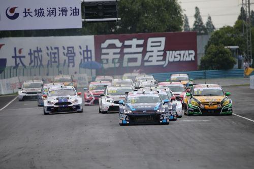 CTCC中国房车锦标赛上海佘山站超级杯