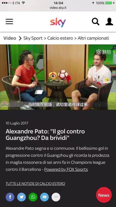 天空体育刊载帕托采访