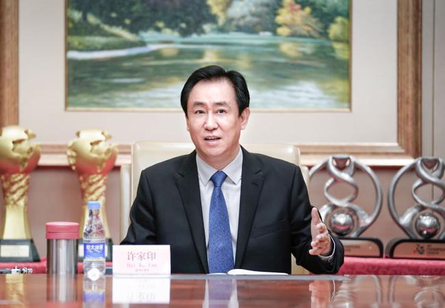 福布斯榜许家印超王健林成地产首富 恒大涨14%