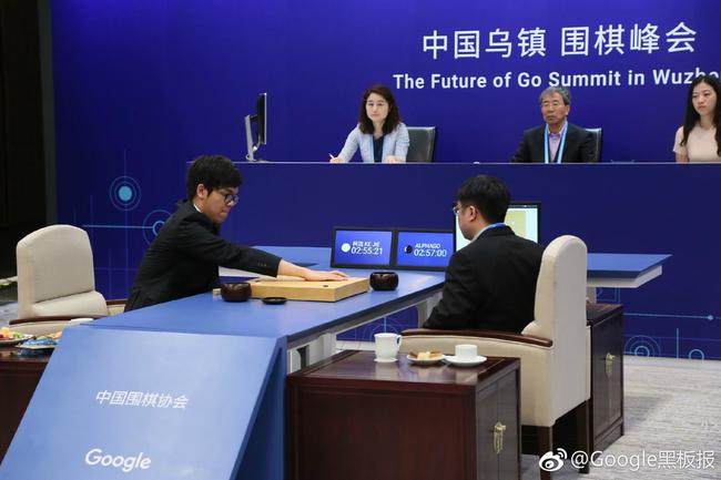 柯洁与AlphaGo的人机大战