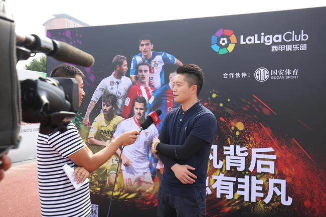 非凡训练营落地北京 西甲俱乐部掀起青少年足球