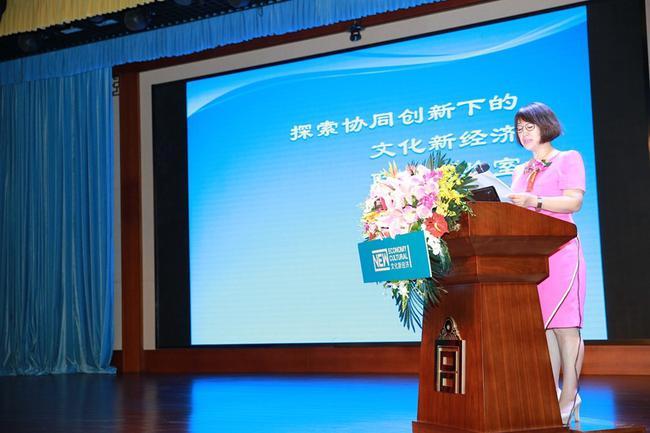 文化部艺术发展中心副主任孔蓉女士发言