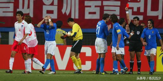 2002世界杯意大利对韩国