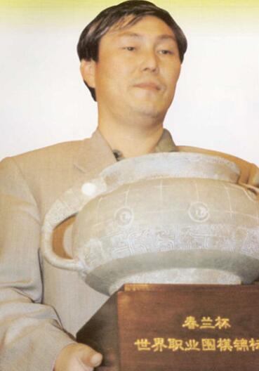 (首届春兰杯,曹薰铉夺冠)