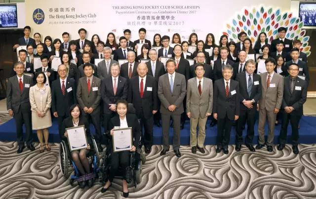 香港赛马会于5月23日为43名 2017年奖学金得主以及16名毕业同学举行
