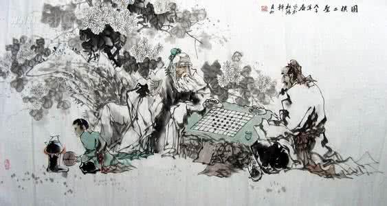 中国古人的对弈之乐