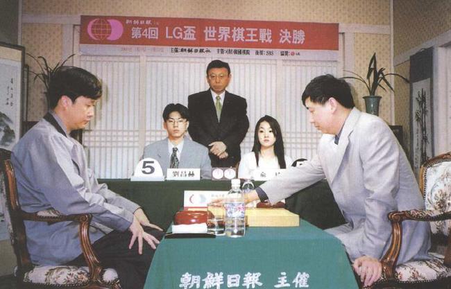 第四届LG杯 2000年的第一个冠军 俞斌击败刘昌赫