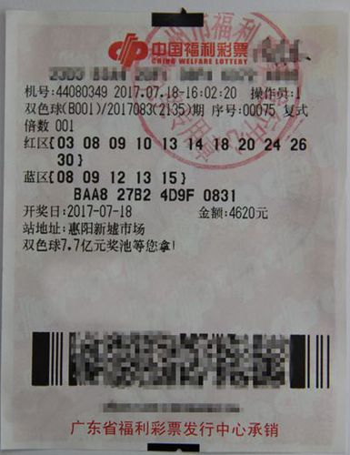 男子心血来潮投4620元购彩中656万:只是第二次
