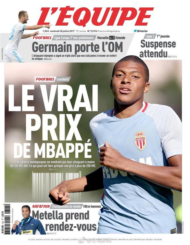 《队报》表示摩纳哥对姆巴佩的要价是2亿欧元