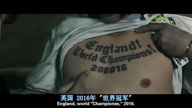 《王牌贱谍》:英格兰!世界冠军!200016年