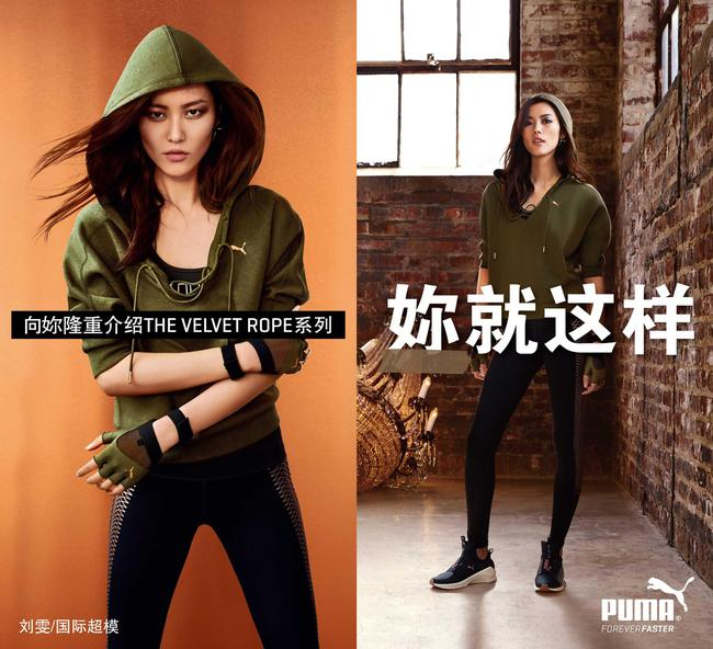 PUMA推出全新VELVET ROPE系列 鼓励女性彰显真我魅力