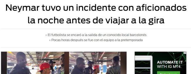 西媒披露此次冲突