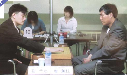 那一年的富士通杯冠军是曹薰铉