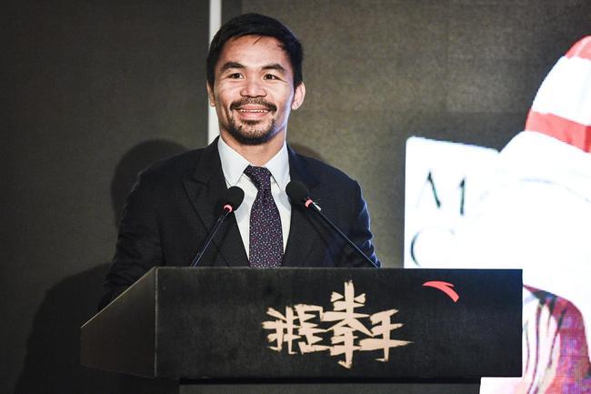 拳王帕奎奥北京发表励志演讲:我首先是个拳手