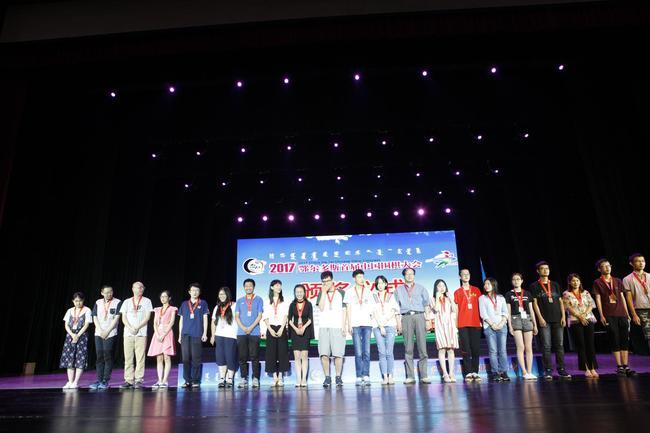 5-16名获奖选手