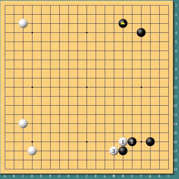"""柯洁开局祭出AlphaGo的""""碰"""""""