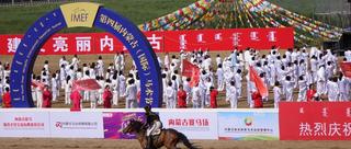 内蒙古国际马术节盛大开幕