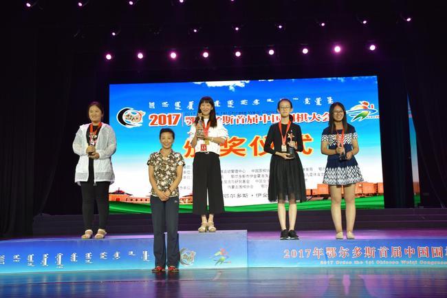杨采奕与女士围棋赛前3名获奖选手合影