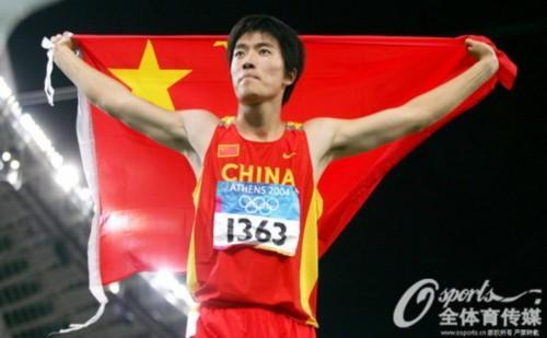 2004年雅典奥运会刘翔夺金