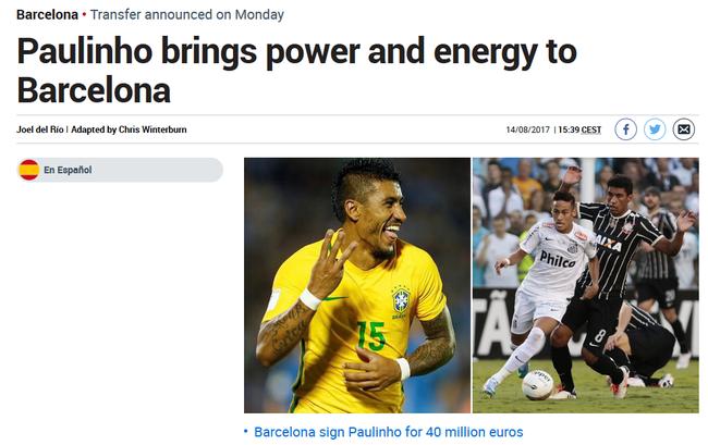 西媒称保利尼奥为巴萨强援:带来力量 竞争布教授