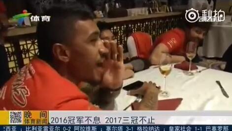"""保利尼奥去年庆功宴喊""""有没有信心"""""""