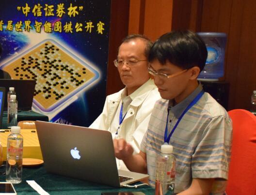 CGI团队吴毅成教授
