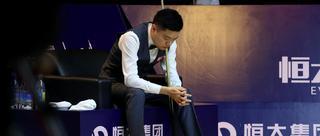中锦赛丁俊晖0-5惨败出局