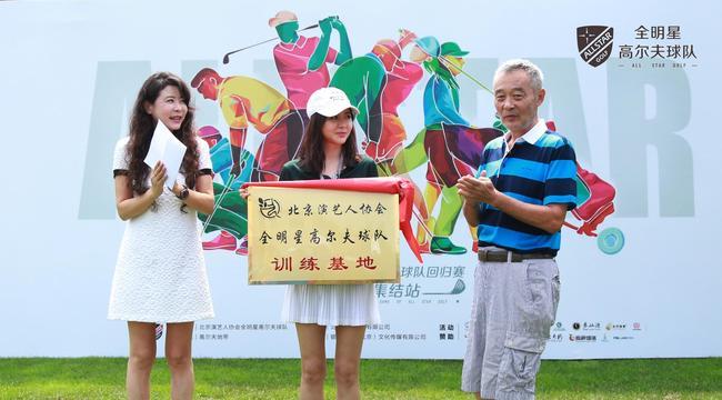 田北京金帝国际高尔夫俱乐部