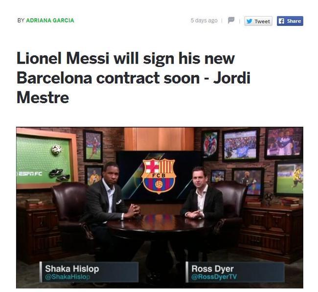 梅西还没在续约合同上签字?