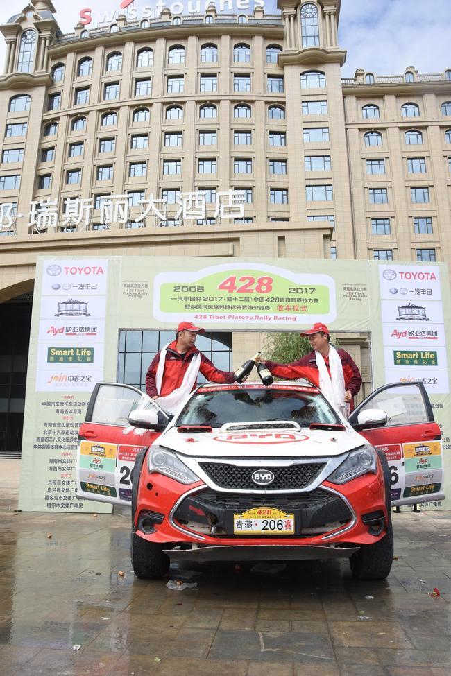 428青藏高原拉力赛 比亚迪唐再站冠军领奖台