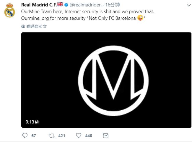 黑客组织发表声明