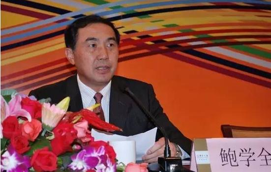 中国福彩中心原主任鲍学全副主任王云戈被双开