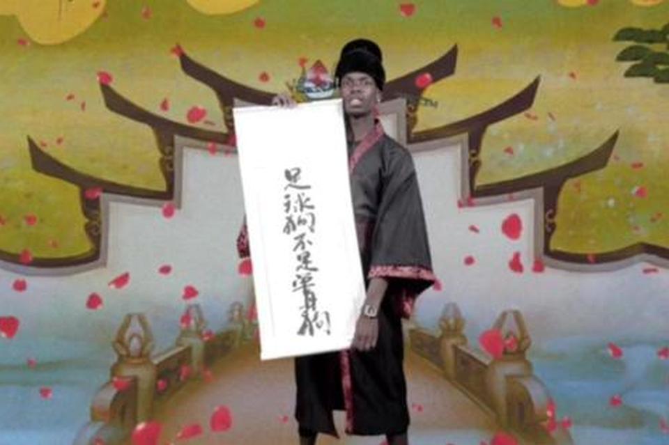 博格巴搞笑汉服送七夕祝福