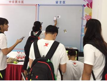 中国体育彩票亮相全运村 现场售卖带来不一样体验