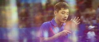全运乒乓男团预赛张继科出战