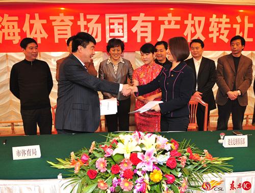 2009年的最后一天,郑州航海体育场国有产权转让签字仪式举行。时任郑州市体育局局长李庆山与河南建业足球俱乐部董事长杨楠在相关文件上签字盖章,建业俱乐部终于拥有了自己的体育场。