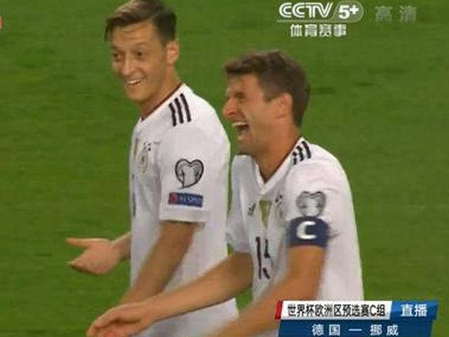进球视频-德国主场先声夺人 厄齐尔迎球抽射开门红