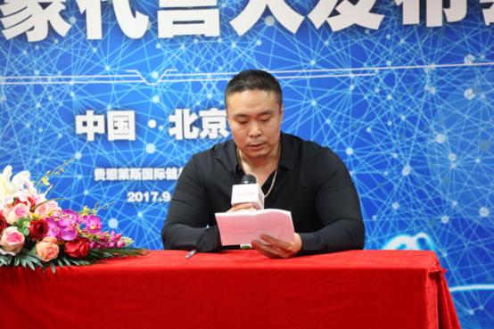 恩莱斯出现影星形象元武为动作代言人_健美_中国最早的舞龙签约在哪图片