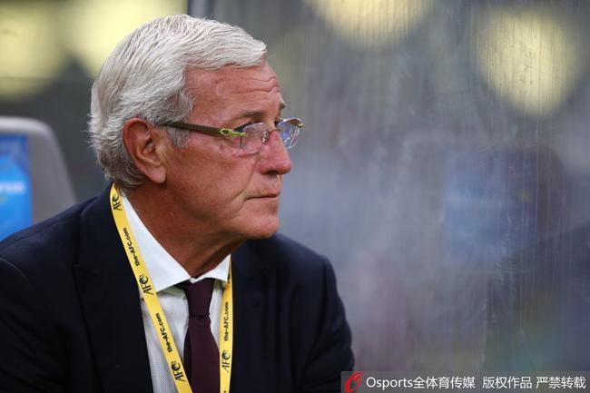 里皮将率领国足准备2019年亚洲杯