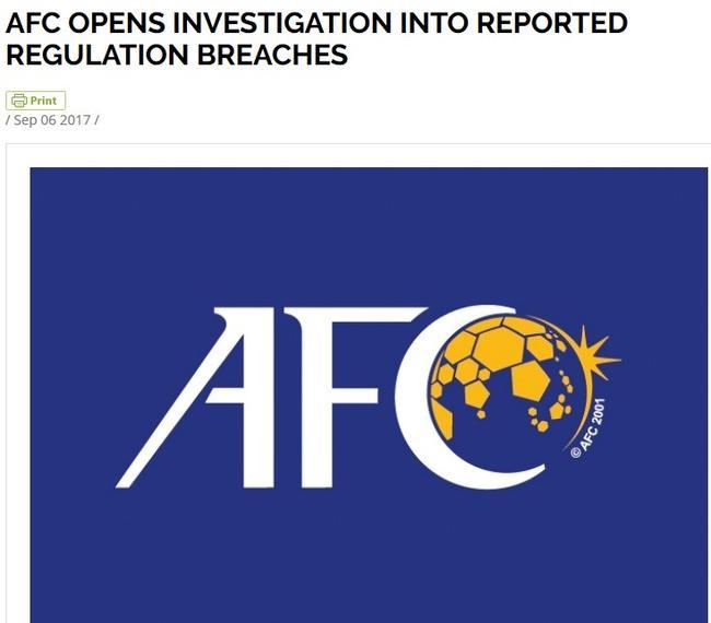 亚足联称将调查世预赛违规情况 哪些队要倒霉?
