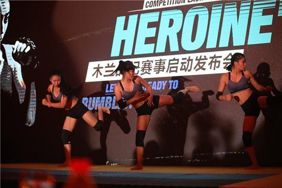 国家一级运动员开场表演搏击操