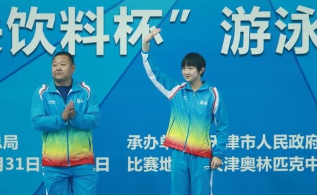 三数据证明女版孙杨潜力 李冰洁已定位领军人物