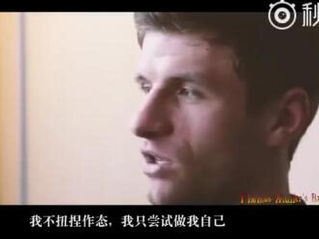 网友视频为穆勒庆生