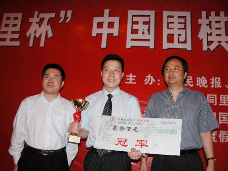那些年古力雄霸中国国内棋坛