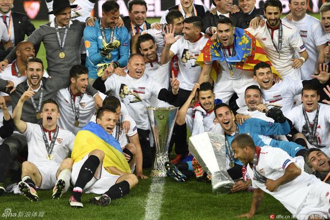 两年前塞维利亚踩着利物浦夺冠