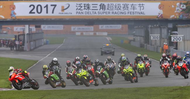 ZIC超级摩托车组赛