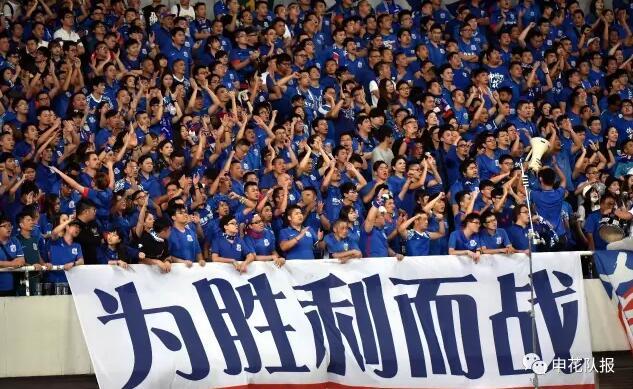 上海媒体:申花一泻千里遭横扫 何时才是梦醒时分